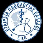 Εταιρεία Παθολογίας Ελλάδος